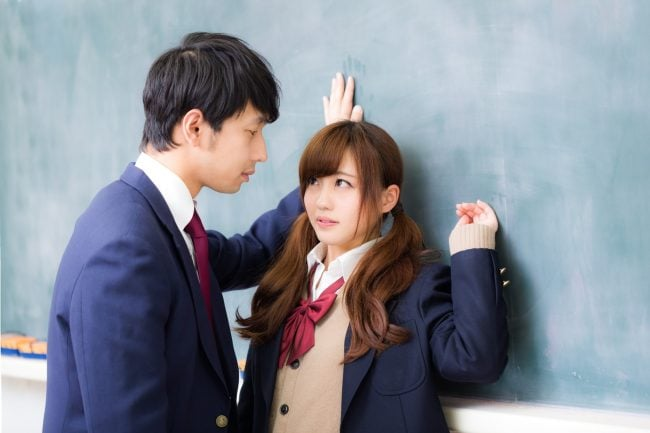 10 Tips for Dating Japanese Girls and Guys